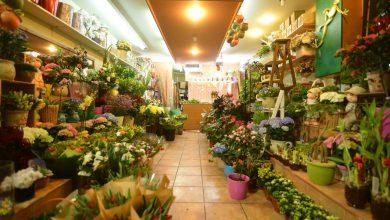 הזמנת פרחים לאירועים
